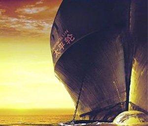 《太平轮》沉船之谜