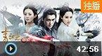 《青云志2》震撼归来!
