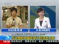 视频:央视记者解读万达签约 助推中国足球
