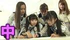 SNH48第七十集 中