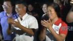 王明娟父母乡亲观看比赛加油助威