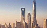 中国第一高楼上海中心