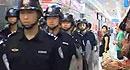 西安11名警察遭遇暴力抗法被打伤