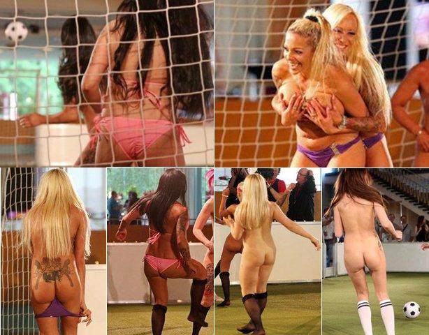 美女组团参加裸体足球赛