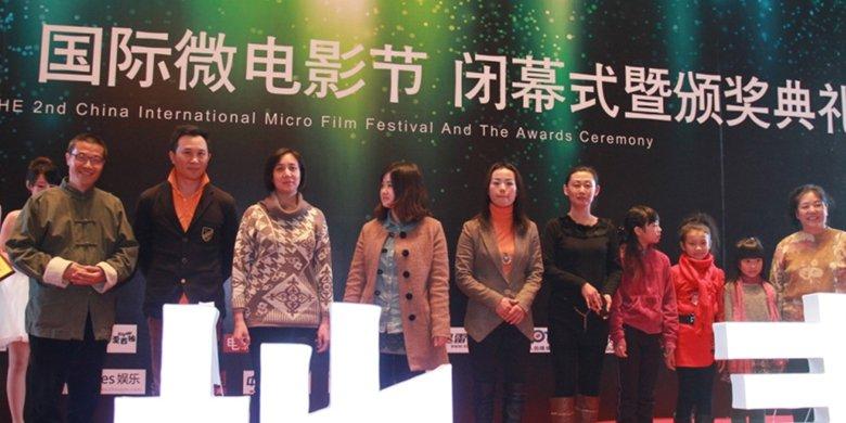 第二届中国(北京)国际微电影节闭幕式暨颁奖典礼在北大隆重落幕