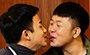 《富贵逼人》(会员看全集) 杜海涛李茂嘴对嘴喂饭