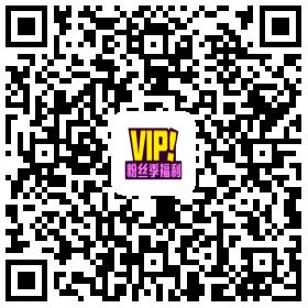 腾讯视频VIP