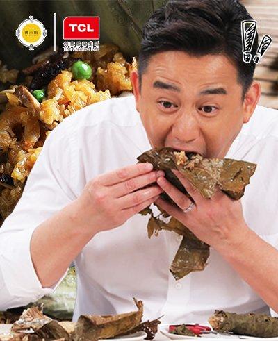【黄小厨】大胃王黄小厨吞4大份糯米鸡