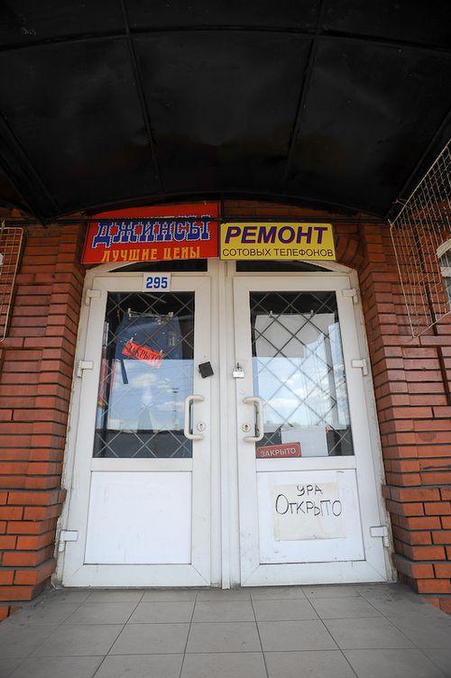 实拍俄罗斯最大华商市场的人去市空
