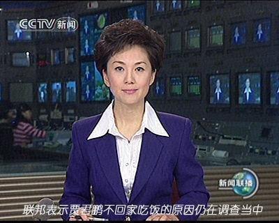 """网友称第一神帖的""""贾君鹏你妈妈喊你回家吃饭"""""""
