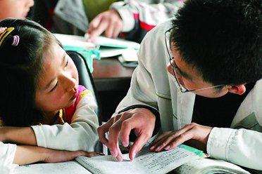 在校教师能做有偿家教吗