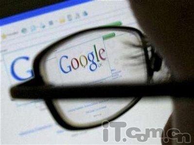 海归,如何海归?兼议谷歌退出中国