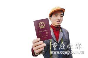 农民工在越南变大款 欲娶洋媳妇回家