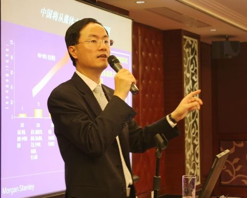 燕山大讲堂59期 季卫东 中国媒体前景