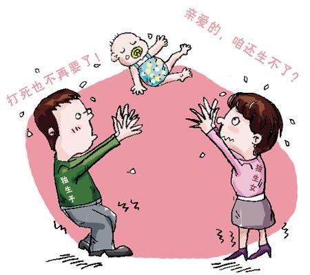 """二胎是""""奢侈品"""" 沈七成""""双独""""家庭不生二胎"""