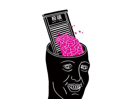 """恐怖组织""""洗脑术"""":被高估的影响力"""