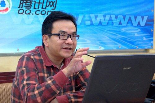 燕山讲堂82期实录 何兵:基于透支的稳定