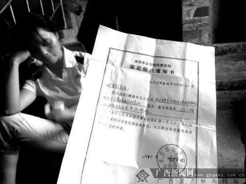 广西来宾惊现假狂犬疫苗 男童注射后死亡