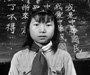 抗战期间的中国教育奇迹