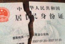 QQ日志怎证明爆炸嫌犯的犯罪动机