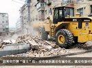 荒谬的没有强拆就没有新中国