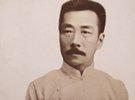 """鲁迅""""从来不骂日本侵略者""""?"""