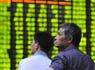 回归中国股市常识