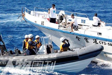 俞天任:钓鱼岛经济资源分析