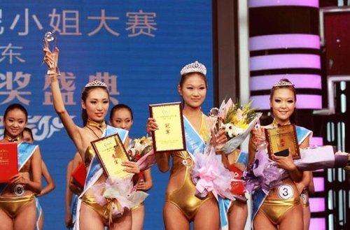 重庆三甲被曝太丑引热议 揭秘选美困境