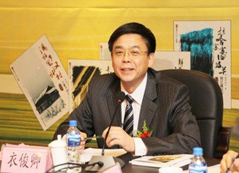 习主持中央政治局第十九次集体学习新闻联播2021年3月20日