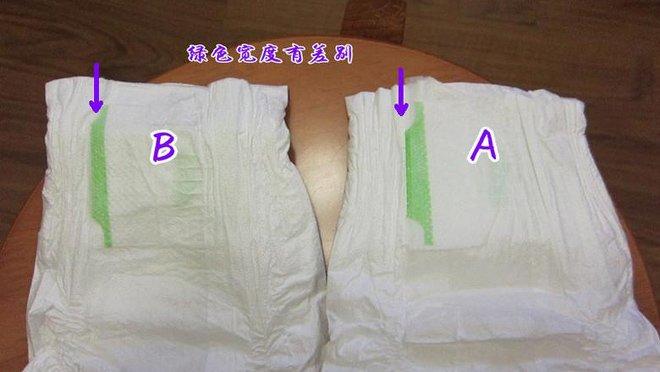 抢购日本纸尿裤被抓根由何在