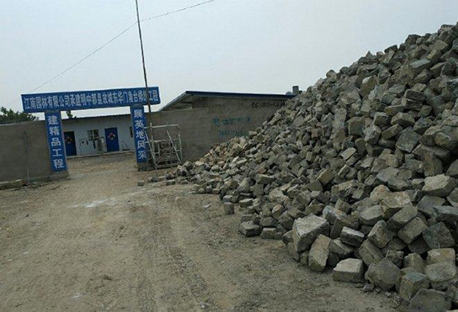 """图:维修""""中都城""""时拆下的旧砖,照片来自张宏杰微博"""