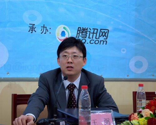燕山讲堂71期实录 王弼 无为而治下的香港