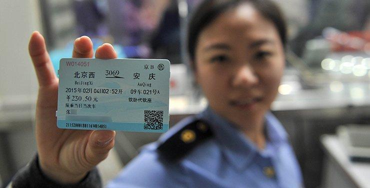 """火车票积分可换车票,""""铁老大""""的便宜好占吗?"""
