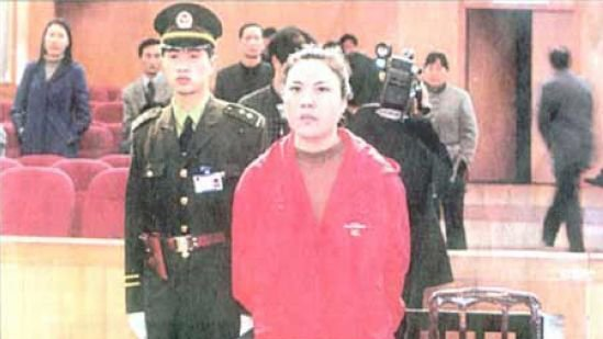 陈丽并没有因为以色谋权被起诉