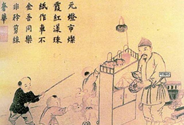 元宵节,其实是古人的狂欢节和情人节