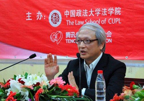 燕山讲堂86期 张耀良 香港司法如何保障廉洁