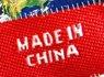 中国制造为何国内更贵