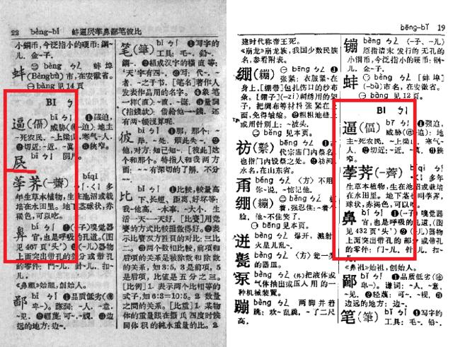 """百年来,中国人接受了怎样的""""性教育""""?"""