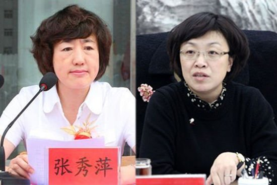 中纪委首次通报两位女官员通奸