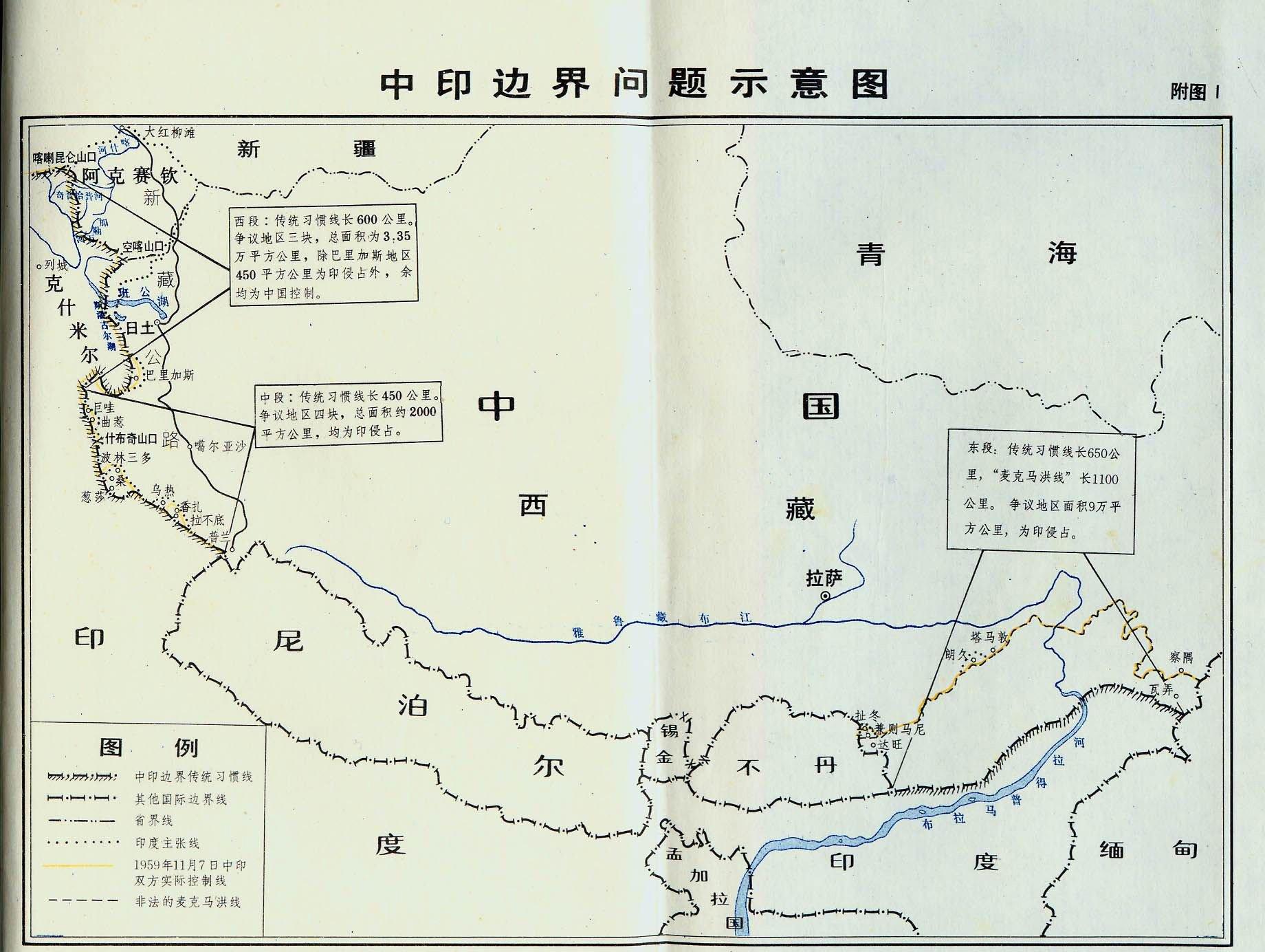 地图 户型 户型图 平面图 1840_1384