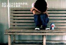 戳破父母谎言--陪孩子一起成长--牵手①步②步的blog - 悠雁(THINKER) - 悠雁的博客
