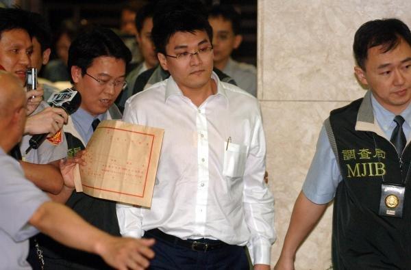 陈水扁的女婿赵建铭就是因为内幕交易被判入狱