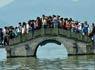 质量低的中国式假期