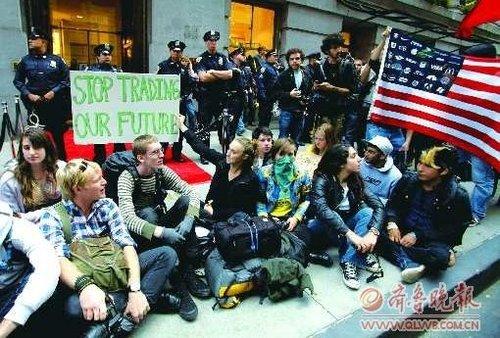 """纽约数百人游行抗议""""金融贪婪""""(组图)"""