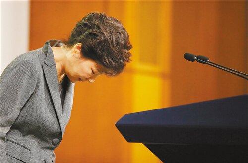 朴槿惠就沉船事件道歉并解散韩国海警