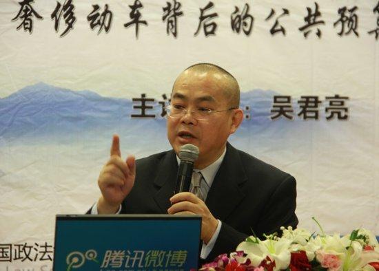 讲堂154期实录 吴君亮 公共预算公开