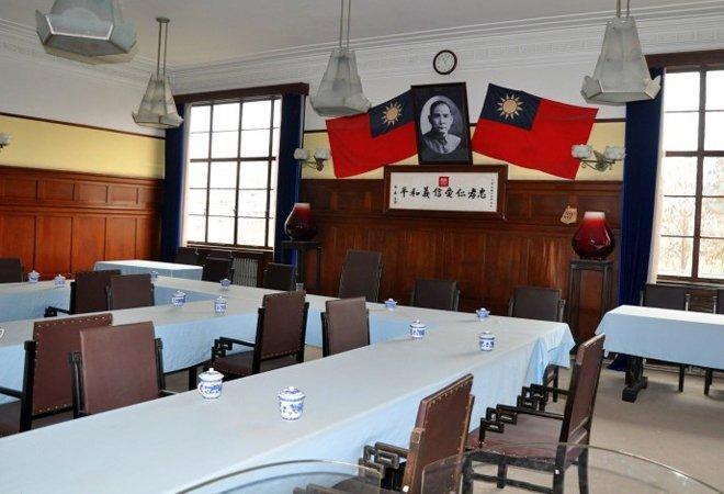原南京国民政府内的会议室
