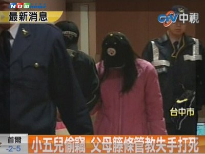 台湾一对父母打死儿子,一审被判伤害致死罪获刑7年半
