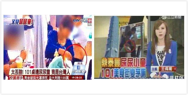 """左:中视新闻对""""龙记香港茶餐厅""""事件的调查;右:三立新闻的相关报道"""